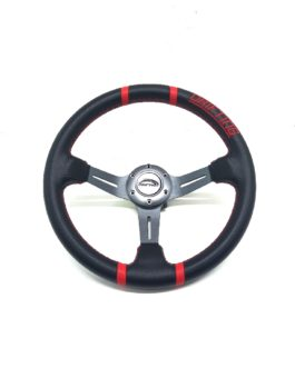 Drifting Carbon Fibre / Red Steering Wheel